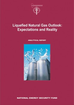 Liquefied Natural Gas Outlook: Expectations and Reality