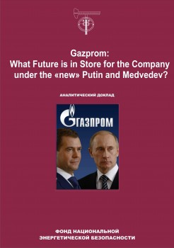 Gazprom: What Future is in Store for the Company under the «new» Putin and Medvedev?