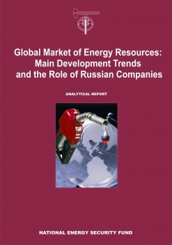 Global Market of Energy Resources: Main Development Trends and the Role of Russian Companies