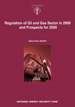 Regulation of Oil and Gas Sector in 2008 and Prospects for 2009