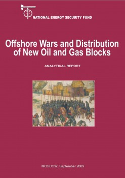 Offshore Wars and Distribution of New Oil and Gas Blocks