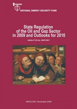 State Regulation of the Oil and Gas Sector in 2009 and Outlooks for 2010