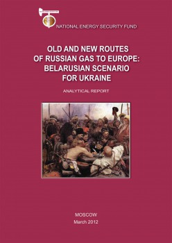 Old and new routes of Russian gas to Europe: Belarusian scenario for Ukraine