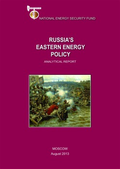 Eastern energy policy of Russia