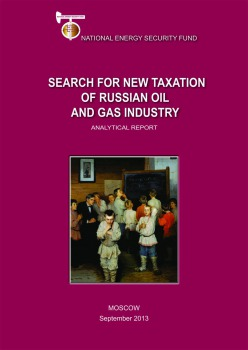 Search for New Taxation of Russian Oil and Gas Industry