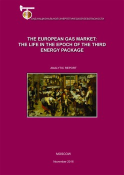 The European gas market: the life in the epoch of the Third Energy Package