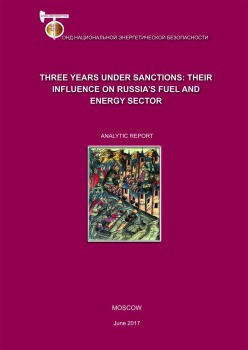 Three years under sanctions: their influence on Russia's fuel and energy sector