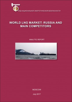 World LNG market: Russia, its main competitors