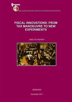 Fiscal Innovations: from Tax Manoeuvre to New Experiments